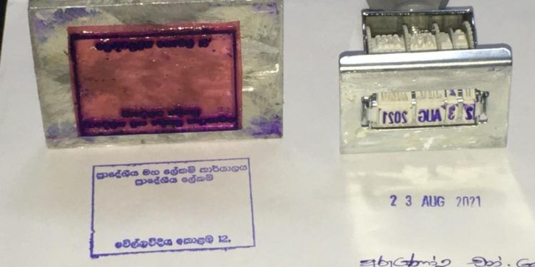 Three arrested over forging documents in Borella
